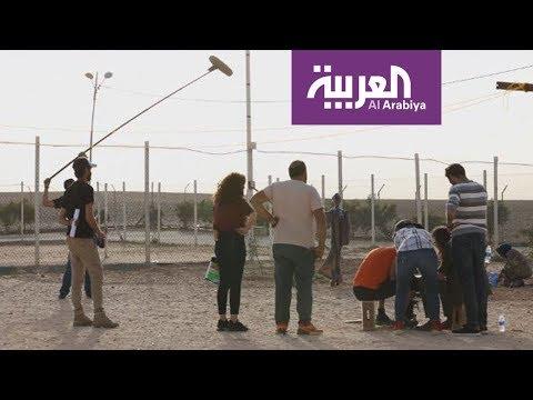 العرب اليوم - مسلسل