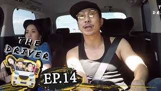 The Driver EP.14 - โจอี้บอย - dooclip.me
