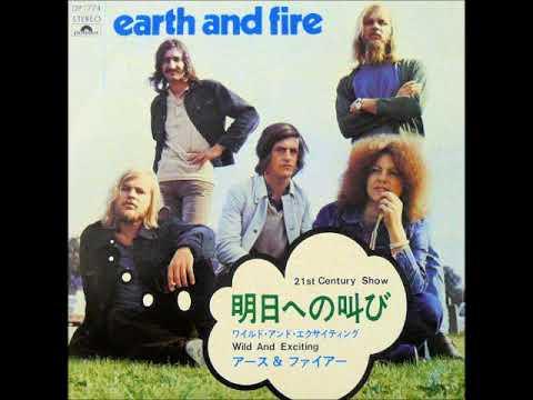 アース&ファイアーEarth & Fire/明日への叫び21st Century Show (1971年)