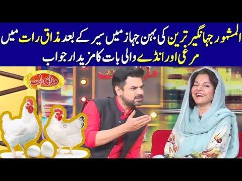 Seemi Ezdi Sister Of Jahangir Tareen Special – Mazaaq Raat – Dunya News