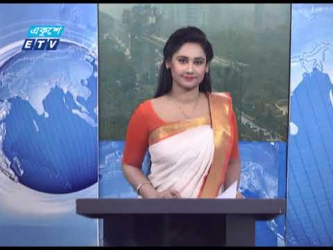 12 PM News || দুপুর ১২টার সংবাদ || 27 January 2021 || ETV News