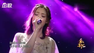 叶炫清一曲《我等到花儿也谢了》 一开口惊艳全场,太美了