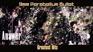 9mm Parabellum Bullet / BEST ALBUM「Greatest Hits」トレーラー