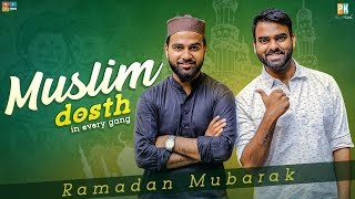 Muslim Dosth Ft.Kantri Guyz || Pakkinti Kurradu || Tamada Media