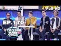 I Can See Your Voice Thailand |  EP.170 | ETC. | 22 พ.ค. 62 Full HD