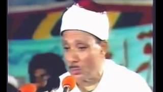 Qari Abdul Basit Surah (Rehman Waqiha))HD1980