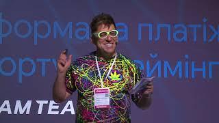Гарік Корогодський, комерсант, письменник і філантроп, iForum-2018