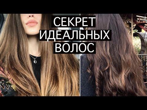 youtube Laviel (Лавиель) - cредство для восстановления волос