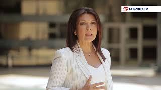 """Έναρξη τηλεόρασης του Ομίλου Ιατρικού Αθηνών """"ΙΑΤΡΙΚΟ TV"""" (Video)"""