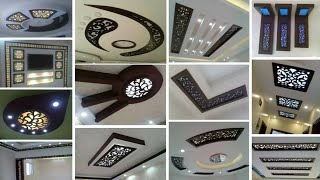 50 Modern CNC Interior Decorating Ideas, That Will Make Your House Amazing   False Ceiling Design  