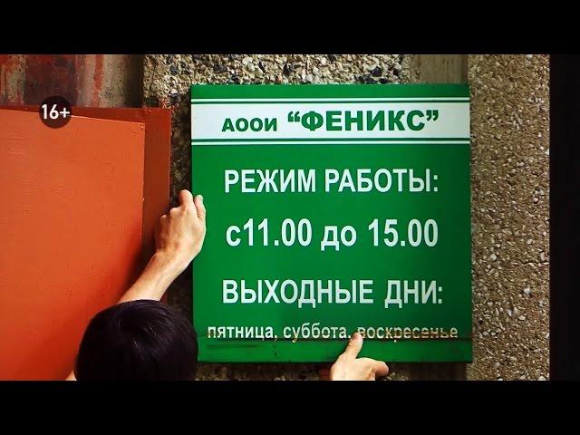 «Место происшествия – Ангарск» за 04 августа 2014