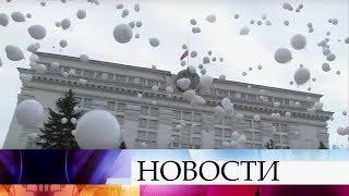 Жители Кемерова выпустили в небо белые воздушные шары в память о погибших в пожаре.