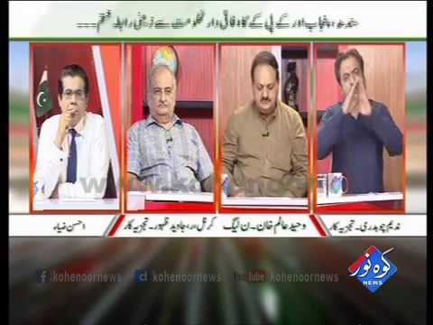 Pakistan Ki Awaaz 31 10 2016