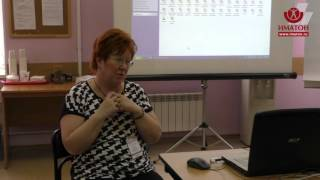 Школьная служба медиации. Технологии разрешения педагогических конфликтов