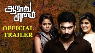 Aarathu Sinam - Official Trailer