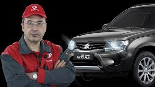 [Автообзор] Suzuki Grand Vitara.