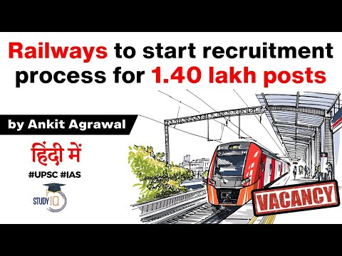 Railways recruitment process for 1.40 lakh posts to start from 15 December 2020 - Know all about it