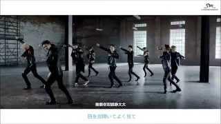 [日本語訳]Call Me Baby -Chinese Ver.- (EXO)