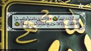 HD المصحف المرتل الحزب 30 للمقرئ محمد إراوي