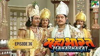 पांडवो का पांचाल से हस्तिनापुर के लिए प्रस्थान | Mahabharat Stories | B. R. Chopra | EP – 36 - Download this Video in MP3, M4A, WEBM, MP4, 3GP