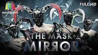 THE MASK MIRROR | EP.11 | 23 ม.ค. 63 Full HD
