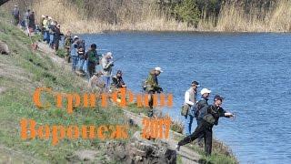 Соревнование по рыбалке новосибирск