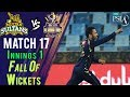 Multan Sultans Fall Of Wickets| Quetta Gladiators Vs Multan Sultans| Match 17 | 7th Mar|HBL PSL 2018