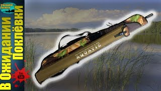Чехол aquatic ч-01 мягкий для удочек 120 см