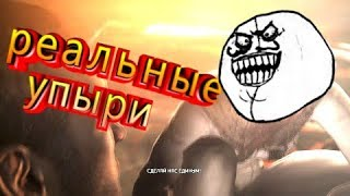 """Dead Space 2 """"Баги, Приколы, Фейлы"""""""