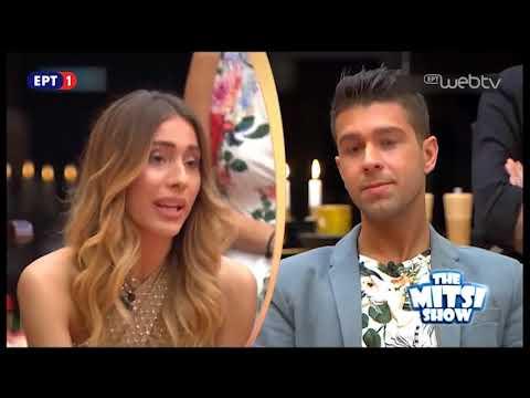 The Mitsi Show – 28 Μαΐου 2018 | ΕΡΤ