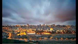 Израиль. Иерусалим. Смена статуса или признание исторического факта? Jerusalem Capital of Israel.