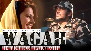 Wagah - Official Trailer