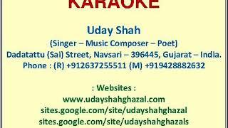 Kone Dithi Aavti Kal = Karaoke W2