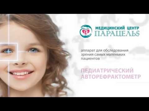 Операция по восстановлению зрения и роды