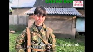 Чечня Махкеты 1996 г Памяти Ютаева Магомеда из Шалажи