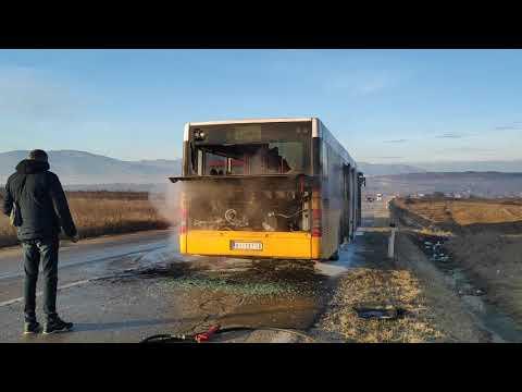Zapalio se autobus kod Jugbogdanovca, nema povređenih
