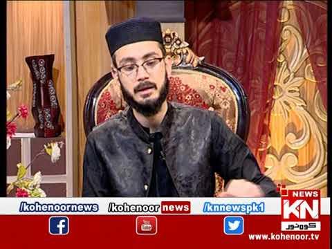 istakhara 15 June 2019 | Kohenoor News Pakistan