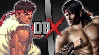 Ryu VS Liu Kang   DBX