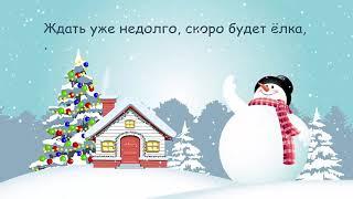 Тамара Гераськова новый год