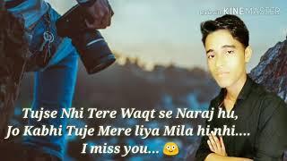 Woh Kisi Aur Kisi Aur Se Milke Lyrics - Phir   - YouTube