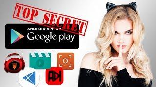 Топ 5 секретных приложений на Android, которых нет в Google Play Market | drintik