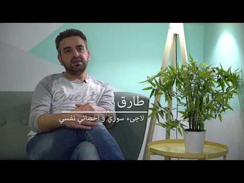 سوريون: طارق