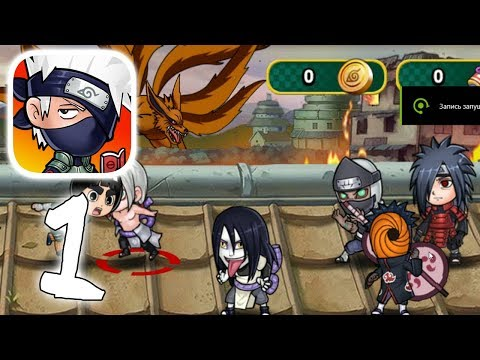 Ninja Rebirth (Naruto) - Gameplay Walkthrough Part 1