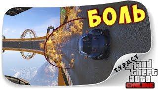 Снова подгораем на жутких скилл-тестах на стриме по GTA 5 Online