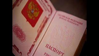 Моряки «Норда» не могут уехать из Украины по российским паспортам