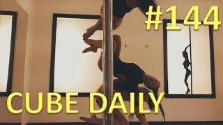 CUBE DAILY #144 - Лучшие приколы за день!