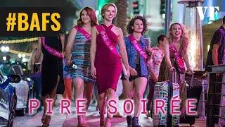 Trailer of #Pire Soirée (2017)