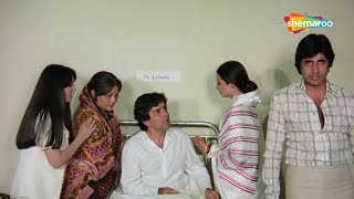 Climax : आखिर मिल गया बिछड़ा परिवार | Amitabh Bachchan | Shashi Kapoor |  Suhaag