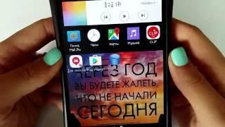 Приложение по ценам на телефоны и тарифам в Корее - Таня
