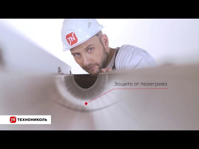 Пластиковая водосточная система ТЕХНОНИКОЛЬ